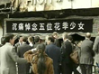 Foreign diplomats visit the crime scene <img src=/english/special/huinrussia/20070328/images/104986_ivideo.gif border=0>