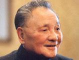 Un Siglo con <br>Deng Xiaoping