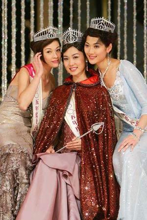 叶翠翠摘得2005年度香港小姐桂冠图片