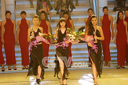 2001年模特冠,亚,季军; 模特龙蕾 天津兼职模特龙蕾泳装美女图片性感
