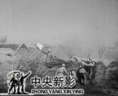<center><font color=#FF0000>淮海战役</font></center>
