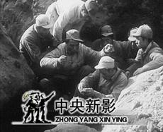 <center><font color=#FF0000>淮海千秋</font></center>