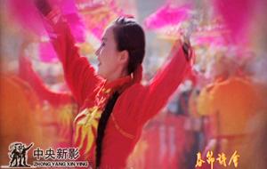 看点三  余秋雨:春节是中国人的发明