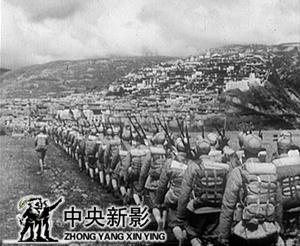 [1951年]《解放西藏大军行》