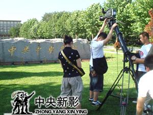 在北京中央党校拍摄