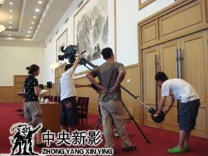 在北京京西宾馆拍摄