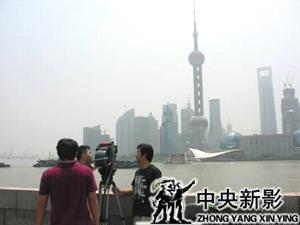 摄制组在上海