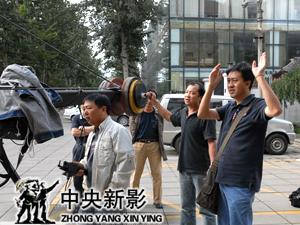 摄制组在北京拍摄