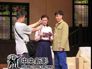在上海拍摄话剧《于无声处》