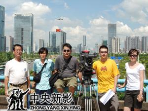 剧组在深圳深南大道拍摄