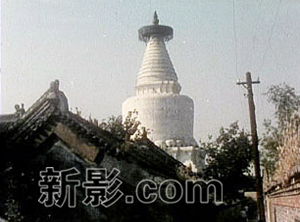 《老北京的叙说》