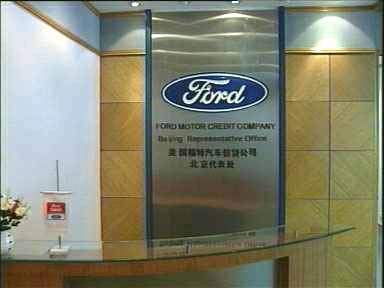 汽车金融:通用福特一直在等待((2002年02月25日 10时53分))