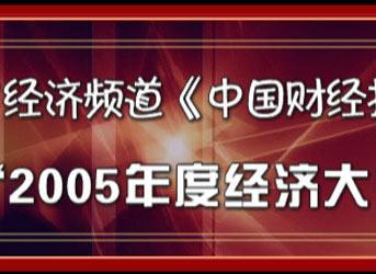 2019经济大考今日揭榜_2012年经济大考今日揭榜 全年GDP增速或达7.7