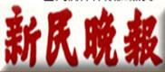 [新民晚报]1000个心愿,1000个快乐的理由