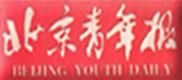 [北京青年报]铜山现象拷问艾滋病防治机制