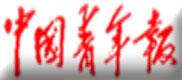 [中国青年报]投书反映校方不公 借读费涨到一万六