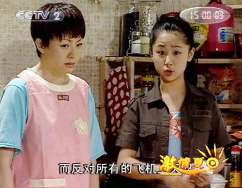 家有儿女之刘星玩刘梅