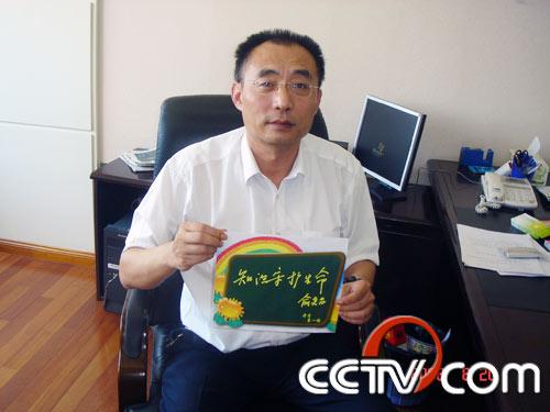 常务副总裁:俞尧昌