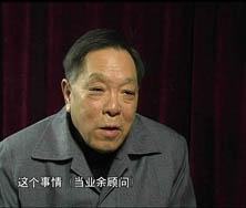 退休工程师韩琨3