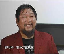 北京市宝福洲商贸有限公司董事长梅安光