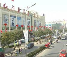 大红门服装商贸城(二)