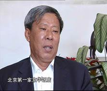 果园村党委书记陈重才