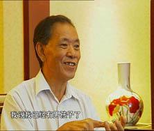 石狮市首任市长  刘成业2