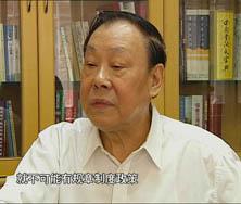 时任泉州市委书记  张明俊