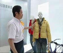 波司登股份有限公司董事长高德康3