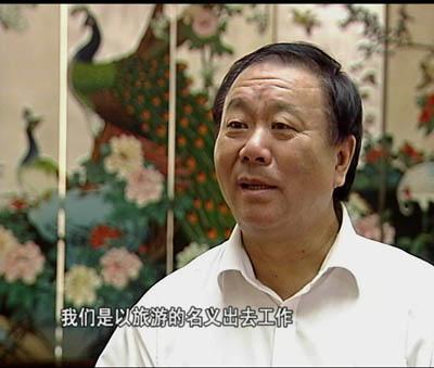 沙钢集团董事局主席 沈文荣