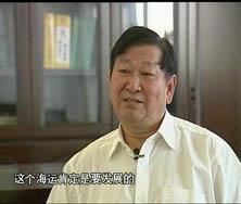 中国苏泊尔集团董事长苏增福