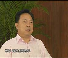 任有法 海宁中国皮革城股份有限公司董事长