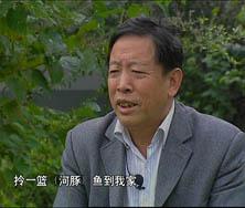 江阴市申港长江三鲜养殖基地总经理 郑金良