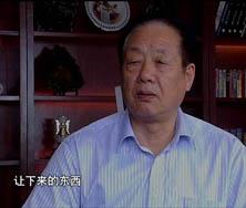 张家港市永联村党委书记 吴栋材