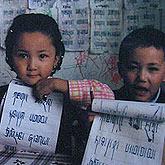 小学生展示藏语文作业