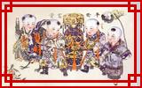 Estampes du Nouvel An de Yangliuqing