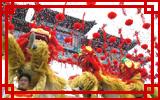 Les foires de la Fête du Printemps à Beijing
