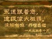 6.L&#180;accord signé sur la libération pacifique du Tibet en mai 1951 <a></a><br><font color=blue><b>[Vidéo]:</b></font><a href=http://xizang.cctv.com/20090311/107162.shtml><em><font color=blue>500k</font></em></a>,<a href=http://xizang.cctv.com/20090311/107160.shtml><em><font color=blue>700k</font></em></a><br><a></a><font color=blue><b>[Télécharger]:</b></font><a href=http://xizang.v.cctv.com/2009/03/xizang_null_20090311_66_wmv700.wmv><em><font color=blue>700k</font></em></a>,<a href=http://xizang.v.cctv.com/2009/03/xizang_null_20090311_66_wmv2M.wmv><em><font color=blue>2m</font></em></a>
