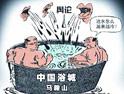 """马鞍山市拟打造""""中国浴城"""",可行?"""