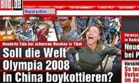 """""""捣鬼""""最多的是德国媒体!"""