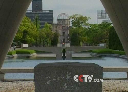 广岛原子弹爆炸纪念碑