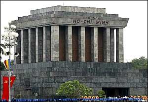 越南首都及行政区划