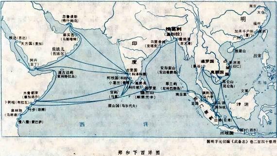 后人多简称为《郑和航海图》