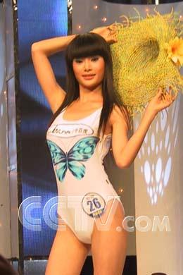 生活频道 第五届CCTV服装 模特电视大赛