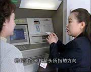 工商银行信用卡补卡_夕阳红right