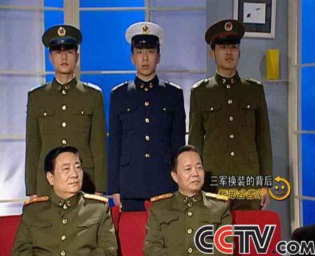 军事频道 全军士兵换发新式军服