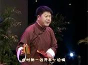 [视频]快板书:曹茜——正义的颂歌