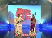 [视频]苏州评弹:孝女曹于亚