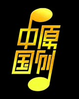 """""""原创中国""""2006年度歌坛十大新人评选"""
