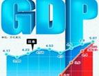 Chine 2ème économie mondiale